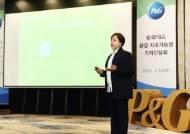 """한국P&G대표 """"칫솔모만 바꾸는 칫솔, 플라스틱 줄인 다우니로 지구 사랑"""""""