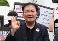 민경욱에 훔친 투표용지 건넨 '제보자' 구속