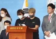 """최숙현 가해 지목 선수 """"안타까울뿐, 미안함도 사죄할 것도 없다"""""""