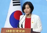 """'추경 반대표' 뭇매 맞은 강민정 """"당원 뜻 고려하겠다"""" 사과"""