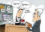 [회룡 만평] 7월 6일
