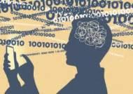 [장은수의 퍼스펙티브] '한 입 콘텐트'는 산만한 뇌를 진정시키지 못한다