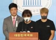 """""""감독과 특정 선수만의 왕국"""" 故 최숙현 선수 동료들이 증언한 '지옥'"""