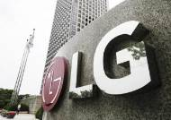 '가전'으로 버텼다…LG전자, 2분기 매출 12조8340억, 영업이익 4931억