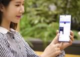 가상화폐 가고 인증ㆍ보안 기술 뜬다…블록체인 관련 특허 급증