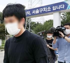 손정우 미국송환 기각에, 판사 비난 <!HS>청와대<!HE> 청원 21만 명