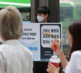 인국공 사태 의외의 파장···김두관 말에 <!HS>비정규직<!HE>도 분노했다