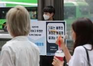 인국공 사태 의외의 파장···김두관 말에 비정규직도 분노했다