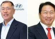 정의선-최태원 SK이노베이션 서산공장서 '배터리 회동'