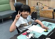 김강훈, 뇌종양 투병 학생 위해 출연료 전액 기부