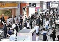 코로나 한창인데 2800명 총회 … 강남구, 한남3구역 재건축 조합장 고발
