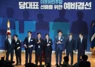 컷오프·집회·팬덤 다 없다···민주당 '3無 전당대회' 흥행 비상