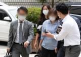 옵티머스 경영진 오늘 구속 갈림길···김재현 대표는 심사포기
