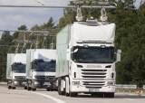 달리는 트럭에 전력 공급, 차와 대화하는 'AI 고속도로' 깔린다