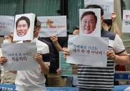 """김홍걸 강남·마포 집 3채…경실련 """"민주당이 투기세력 됐다"""""""