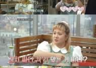 박나래, '신박한 정리' 웃음 안정권 견인차