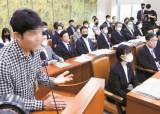 """숨진 최숙현 동료들 추가 폭로에도…가해자 지목된 선배들 """"사죄할 건 없다"""""""