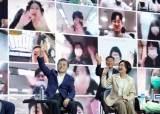 """文 """"낯설다""""는 라이브 커머스, 5년차 中선 '6000억위안 시장'"""