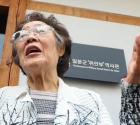 """이용수 할머니, 대구시 국장 만나 """"<!HS>위안부<!HE> 단체 처우개선 도와달라"""""""