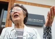 """이용수 할머니, 대구시 국장 만나 """"위안부 단체 처우개선 도와달라"""""""