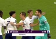 손흥민, 경기 중 팀 동료와 충돌?... 토트넘, 에버턴에 1-0승