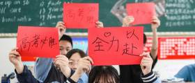 우한 학생 '우한' 마스크 착용…1000만 참가 中대입시험 긴장