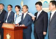 """""""법무장관 지휘권으로 사건왜곡"""" 이랬던 민주당 1년만의 돌변"""