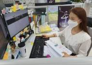 """""""서울시 뉴딜일자리로 K-무용 머지 않아""""…무용전공 청년 100명 선발"""