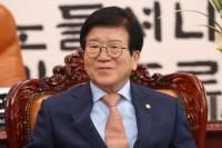 """박병석 의장, 아파트 4년새 23억 상승 논란에 """"40년간 실거주"""""""