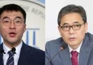 """곽상도 재반격 """"내 집값, 文정부가 올려놓고 왜 내게 책임 묻나"""""""