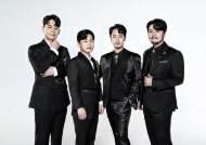'팬텀싱어3' 우승팀 라포엠, '최화정의 파워타임' 출연