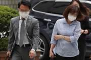 검찰, '제2 라임사태' 옵티머스 김재현 대표 등 구속
