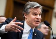 "FBI 국장 ""중국, 미국 제약사 해킹…대선에 영향 주려해"""