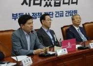 """지상욱 """"'부동산 해법' 문 대통령에 기대 안 해…이낙연이 제시하라"""""""