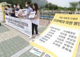 """경실련 이어 참여연대도 """"기재위·국토위 다주택자 집 팔아라"""""""