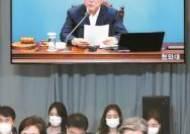 """與 초유의 부동산 감찰…176명 전원에 """"계약서 다 들고와라"""""""