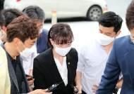 """경주 찾은 최윤희 문체부 차관, """"최숙현 억울함 풀어줄 것"""""""