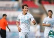 K리그1은 송민규 독주, K리그2는 아직 불투명…영플레이어상 기상도