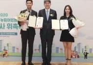통계청, 박서준·박선영, 2020 인구주택총조사 홍보대사 위촉