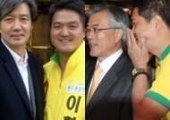 """""""금융 전문 국회의원 꿈"""" 옵티머스 전 대표, 文·조국과 인증샷"""