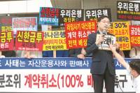 '네탓'뿐인 사모펀드 사태, 금융위·판매사·금감원 '모두 탓'