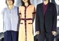 [포토]노덕-이연희-이동휘, '만신 기대하세요'
