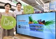 홈플러스, 30만원대 인켈 1등급 50형 UHD TV 판매