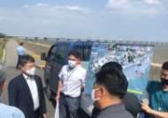 홍인성 중구청장, 영종국제도시 자연환경 활용한 사업 점검 나서