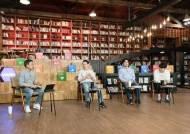 로컬 여행 늘고, 지역 커뮤니티 활성화도…코로나로 다시 뜨는 '로컬'