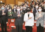 """여야 35명 '디지털혁신' 손잡은 날…인터넷기업 CEO들 """"규제 좀 풀라"""""""