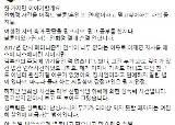 """'노사모 前 대표' 노혜경 """"안희정이 불륜이면 손절 안해…성폭행은 살인"""""""