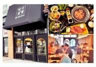 이색 컨셉으로 요즘 뜨는 소자본 고깃집창업 프랜차이즈, 독일정육식당 '럭키살롱' 주목