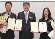 [경제 브리핑] 통계청 박서준·박선영 홍보대사 위촉