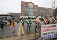 전국 477개 학교 '등교 중지'…광주가 380곳, 대전 87곳